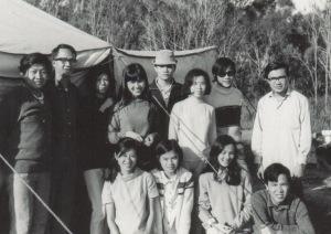 Australia- Friends-XX-MM_VOSACamping_1969_36